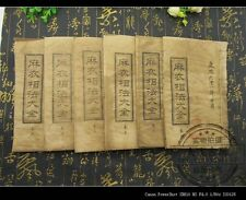 Collectibles Old Chinese Folk Books Drawing 6PC