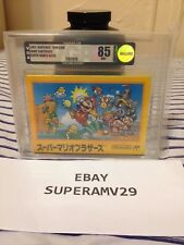 Super Mario Bros FAMICOM JAPAN RELEASE  VGA 85 ARCHIVAL CASE