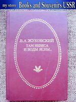 1982 Book USSR Russian poetry V. Zhukovsky poems, ballads, fairy tales (lot 765)