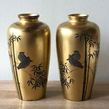 New ListingLovely Pair Japanese Meiji Gilt Vases Hand Painted with Birds & Bamboo