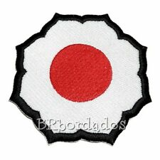 ATM220 Judo Embroidered Patch Iron or Sew to kimono jacket or shirt