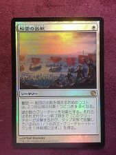 Launch the Fleets  Foil Japanese    MTG (see scan)
