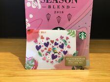 New Starbucks China 2018 Chinese Valentine's day Gift Card RMB200