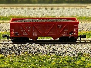 N Scale-Kadee 57021 Burlington Route 33' Composite Side Hopper CB&Q 194573 N2252