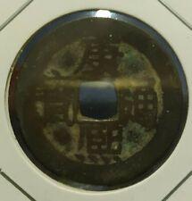 "China ""Wu Di Kang Xi"" Bronze Coin 康熙铜币"