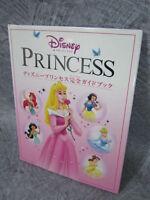 DISNEY PRINCESS Perfect Guide Art Book Japan Cinderella Jasmine Bell Ariel 16