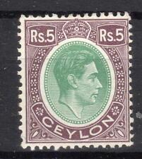Ceylon 5 Rupees  Lmmint KGVI  Cat £50 [C2007]