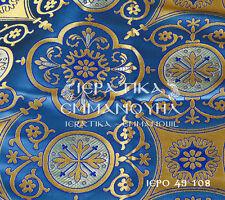 Church Liturgical Vestment  Brocade Metallic fabric IERO 49 108