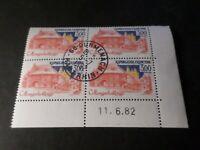 FRANCE 1982, timbre 2196 COIN DATE', COLLONGES LA ROUGE, oblitéré, VF STAMPS