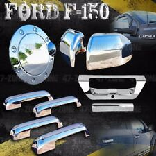 For F150 Chrome Side Mirror Tailgate Door Handle Fuel Door Cover Overlay Trim