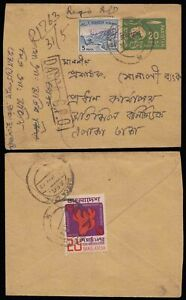 BANGLADESH UPRATED PROVISIONAL H.S. POSTAL STATIONERY ENVELOPE FROM DACCA GPO