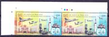 India 2018 MNH Colour Guide, Defense Research, Fighter Planes, Radar, Sat (I4n)