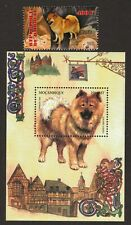 Eurasier * Int'l Dog Postage Stamp Art Collection *Great Gift Idea*