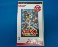PSP Parodius Portable Konami the Best Japan