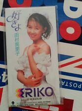 CD SINGLE LEGENDARY IDOL DENSETSU ERIKO TAMURA SUKIYO WATASHI HA SOYOKAZE