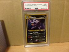 Pokemon Japanese 2000 Neo 2 Discovery Houndoom Holo PSA 10 Gem Mint