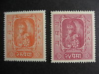 NEPAL Sc 70-1 MH, nice pair of HV stamps here, check them out!
