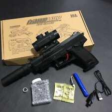 Limited Edition Toy Black USP Gel Ball Gun Blaster Nerf Shooter Water Toy