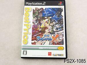 Sengoku Basara X Best Playstation 2 Japanese Import Japan Cross PS2 US Seller