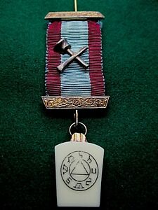 Masonic Keystone fob-hallmarked 1961 Birmingham