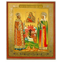 "St. Constantine & St. Helen  3"" x 2.5"" Russian Mini Icon"