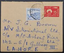 Pakistan 1969 15 pies + 5p Postal Stationery Cover, Karachi City CDS To Lahore