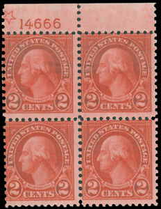 1923 2c CARMINE COIL WASTE PERF. 11 TOP STAR PLATE 14666 BLOCK OF FOUR MINT #595