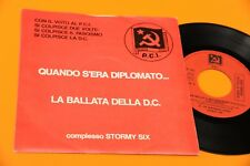 STORMY SIX EP ORIG 1970 PROMOZIONALE NM 4 CANZONI