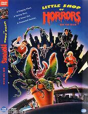 Little Shop of Horrors - Rick Moranis Ellen Green - Great Fun Musical DVD (NEW)