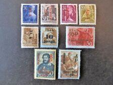 HUNGARY (1945-1946) OVERPRINTS, MHG