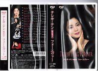 TERESA TENG 鄧麗君 Forever JAPAN VHS VIDEO UPVH-1054 w/Postcard 2002 issue Free S&H