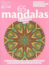 ART THERAPIE 65 MANDALAS A COLORIER MEDITATION ANTI-STRESS HACHETTE coloriage