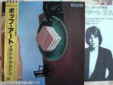 KASIM SULTON - KASIM   JAPAN LP w. OBI    EMI EYS-81484  ex-Jefferson