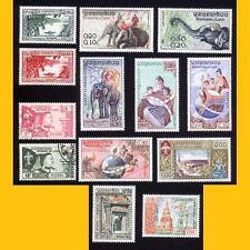 LOT 13 TIMBRES DU LAOS DE 1951 A 1959 NEUFS **