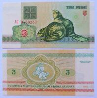 BIELORRUSIA BELARUS Billete 3 rublos 1992, P-3. Plancha UNC.