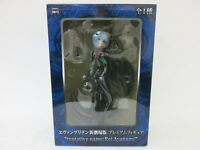 """""""From Japan"""" Evangelion: 3.0 tentative name: Rei Ayanami Figure In stock #01"""