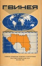 Gvineya Karta GUGK 1982 Karte Guinea russisch map russian Afrika Landkarte