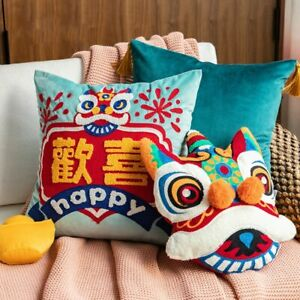 Cushion Cover Decorative Pillow Joy Chinese Traditional Dance Lion Sofa Chair