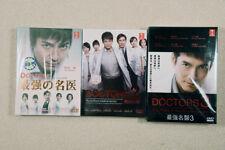 Japanese Drama  Doctors Saikyou No Meii Season I, II, III DVD English Subtitle