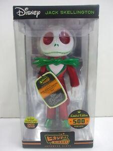 Funko Hikari Toy Tokyo Exclusive Disney Jack Skellington Red Suit Version Figure