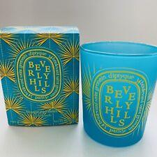 Diptyque Beverly Hills Empty Candle Jar & Original Box