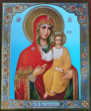 Virgin MARY Smolenskaya Madonna Russian Orthodox Icon RUSSIA CHURCH CROSS