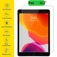 "Tempered Glass Film Screen Protector For Apple iPad 10.2"" 7th Generation New A++"