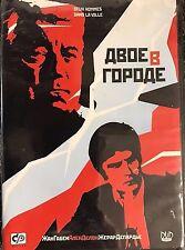 TWO MEN IN TOWN / Deux Hommes Dans La Ville (1973) - ALAIN DELON DVD PAL. FRENCH