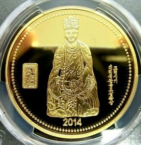 PCGS PR69DCAM Gold Shield-Korea-S 2014 King Bodhisattva 20 Won Almost Perfect PF