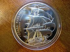 "Ukraine coin 2013: the flagship ""Catherine's Glory"" Black Sea - Maritime History"