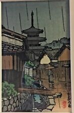 Hasui Kawase Wood block print  Rain at Ikaruga