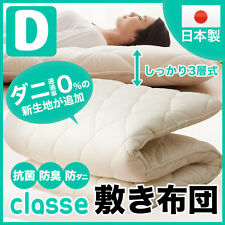 EMOOR Japanese Traditional Futon Mattress Classe Double Cotton 100% From Japan