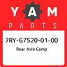 7RY-G7520-01-00 Yamaha Rear axle comp 7RYG75200100, New Genuine OEM Part