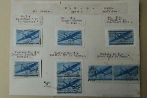 USA Stamps - Air Mail - Errors and Varieties - Small Collection - E16